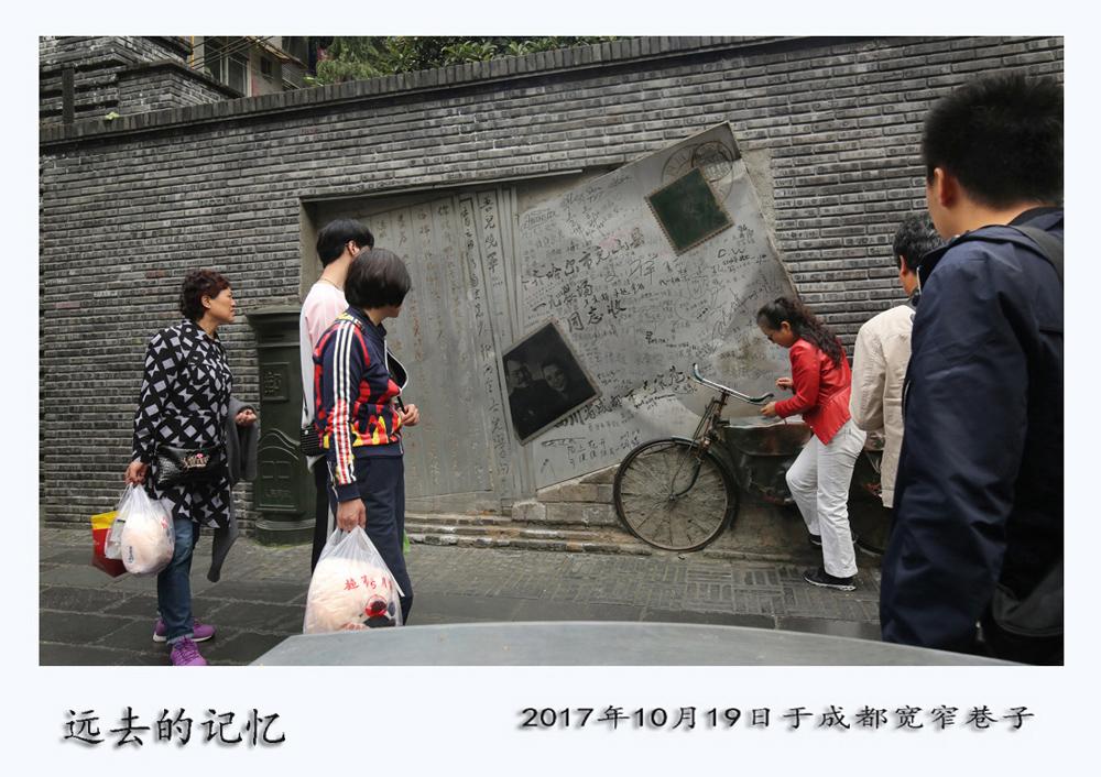 瀹界獎宸峰瓙 (15).JPG
