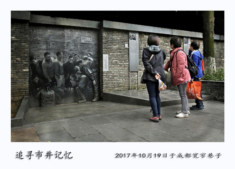 瀹界獎宸峰瓙 (10).JPG