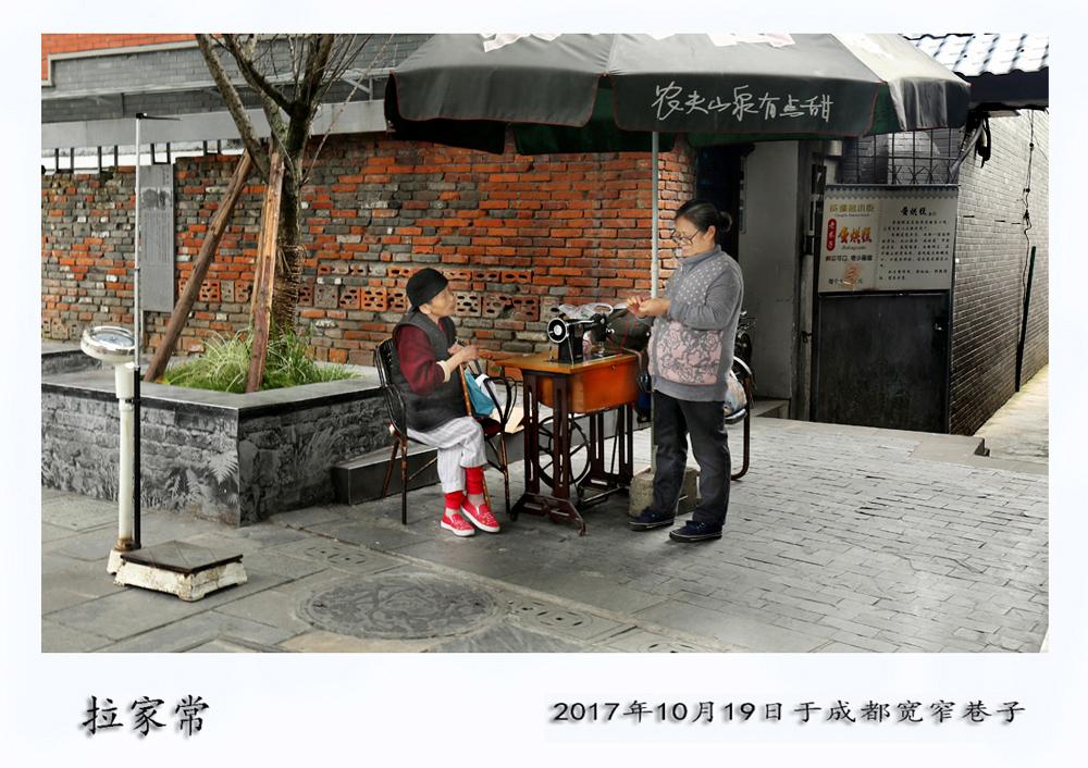 瀹界獎宸峰瓙 (7).JPG