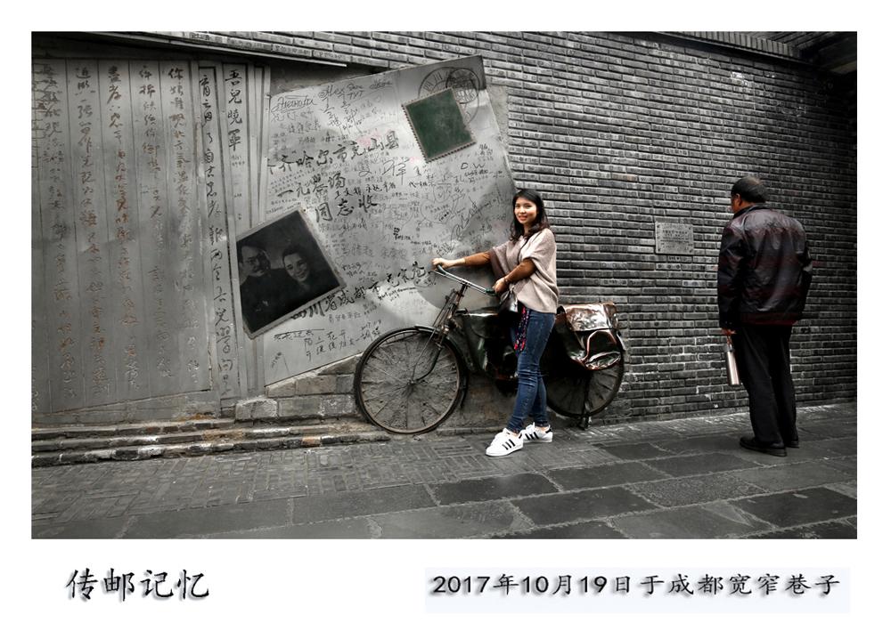 瀹界獎宸峰瓙 (8).JPG